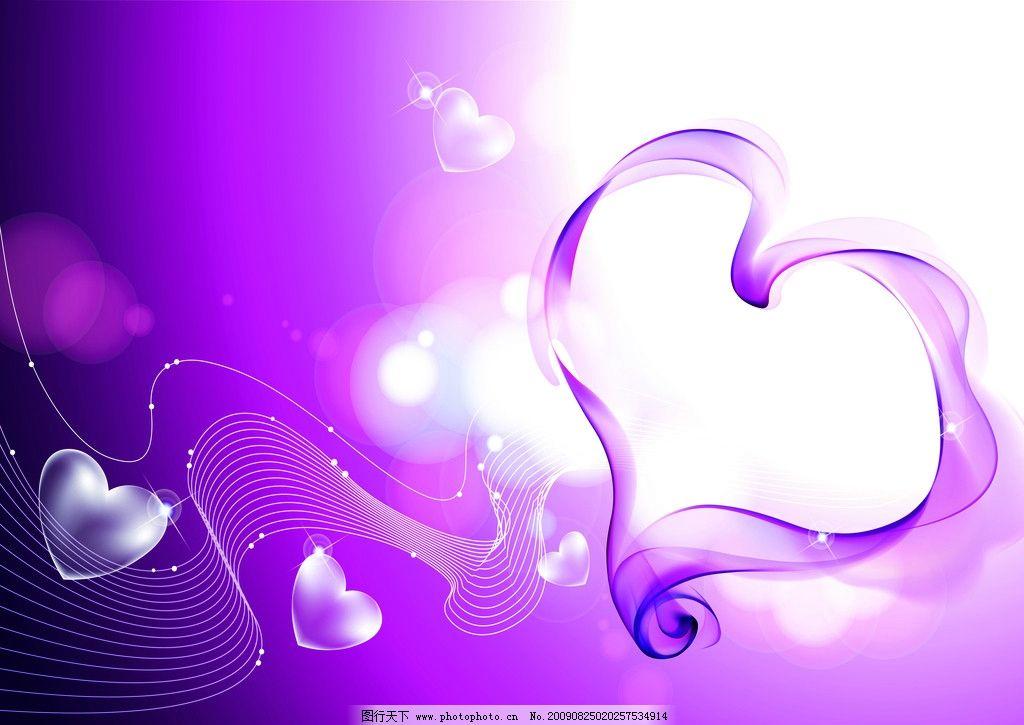 爱心线条 紫色 移门 背景底纹 底纹边框 设计 100dpi jpg