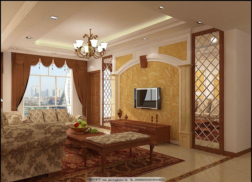 装修效果图 门灯 窗户 沙发 照片 电视 客厅 水果 地毯 家居生活