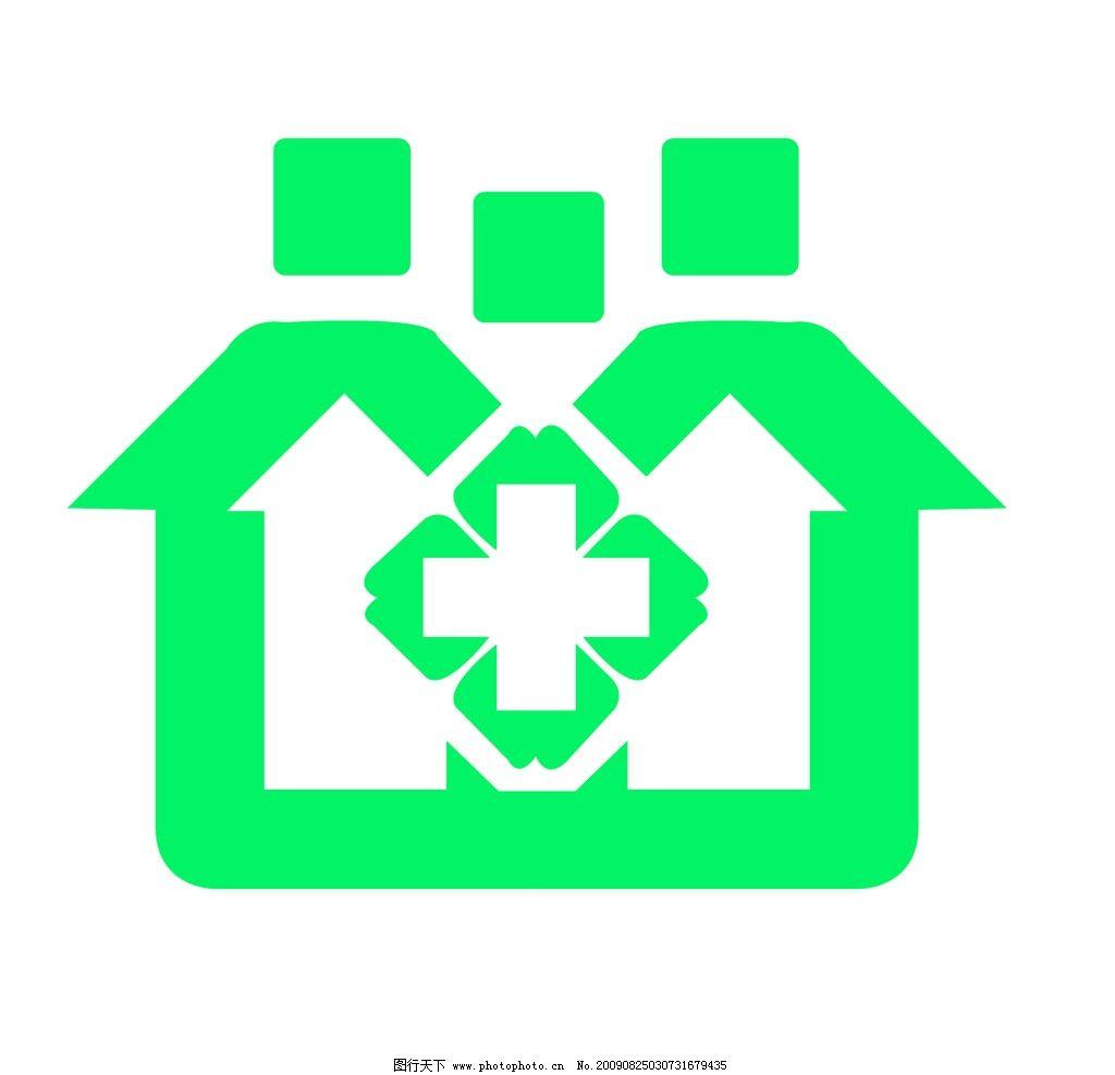 卫生服务站标图片_室内广告_广告设计_图行天下图库
