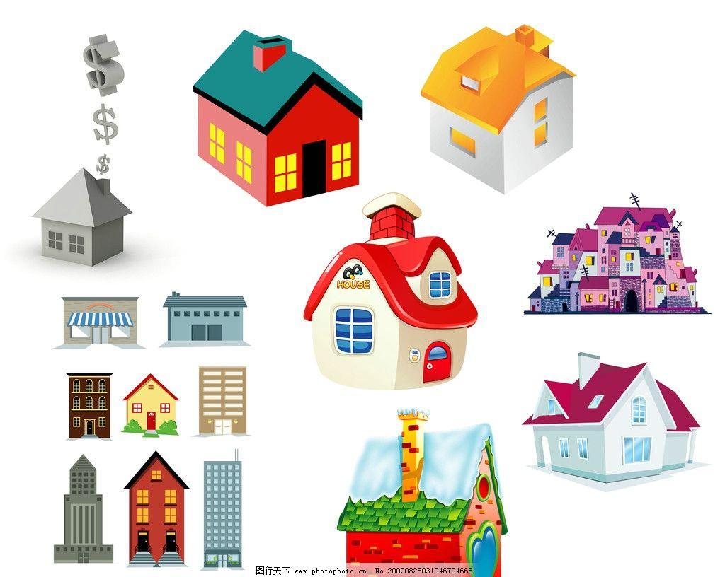 卡通房子图片