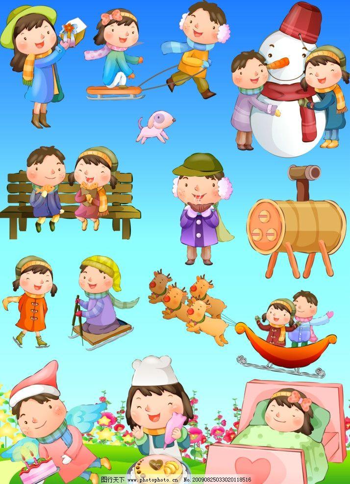 幼儿园素材 儿童卡通图片 草地 花朵 可爱 童真 矢量儿童 卡通矢量