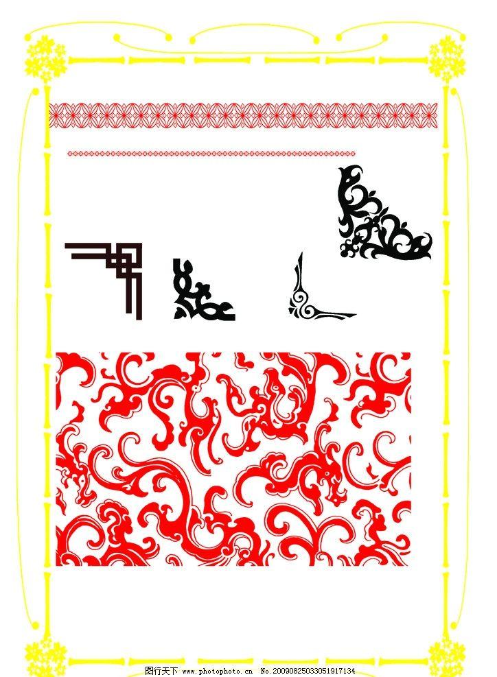 各种花边角花 花纹 底纹 雕花 psd分层素材 源文件 300dpi