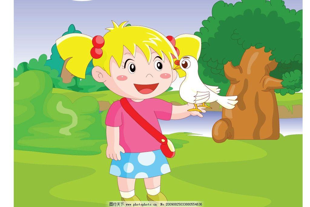 小女孩和白鸽 可爱 漂亮 公园 草地 卡通人物和卡通动物 矢量素材