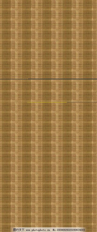 棕色底纹 高清晰 条格型 壁纸棕色 背景底纹 底纹边框 设计 100dpi