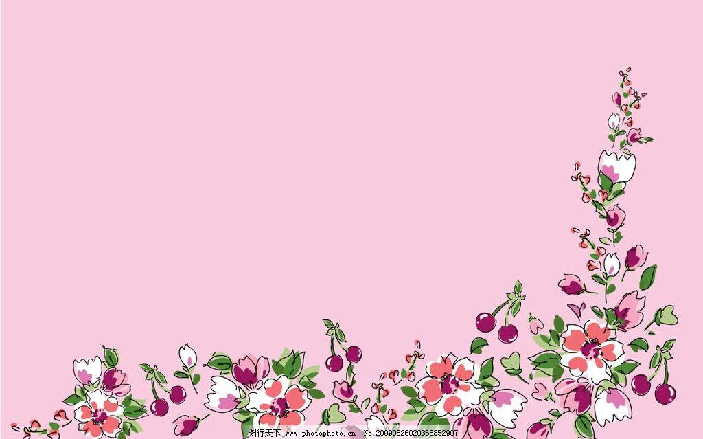 樱桃花卉花纹边框图片