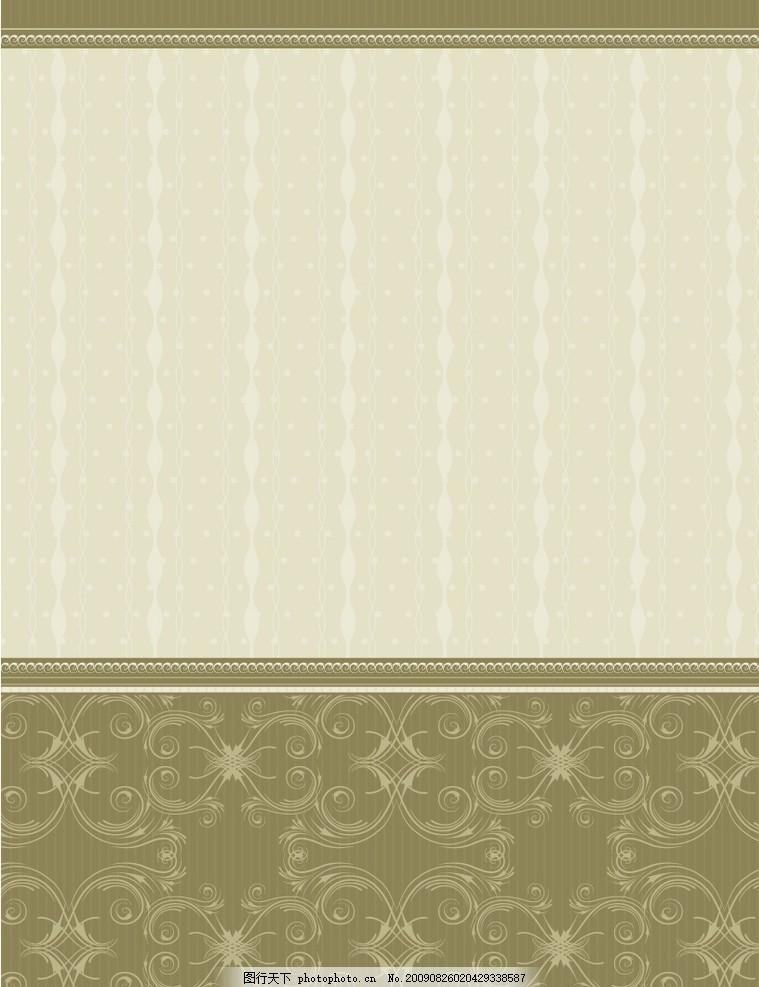 欧式花纹花边矢量素材 底纹 背景 边框 古典 心形 排版图片