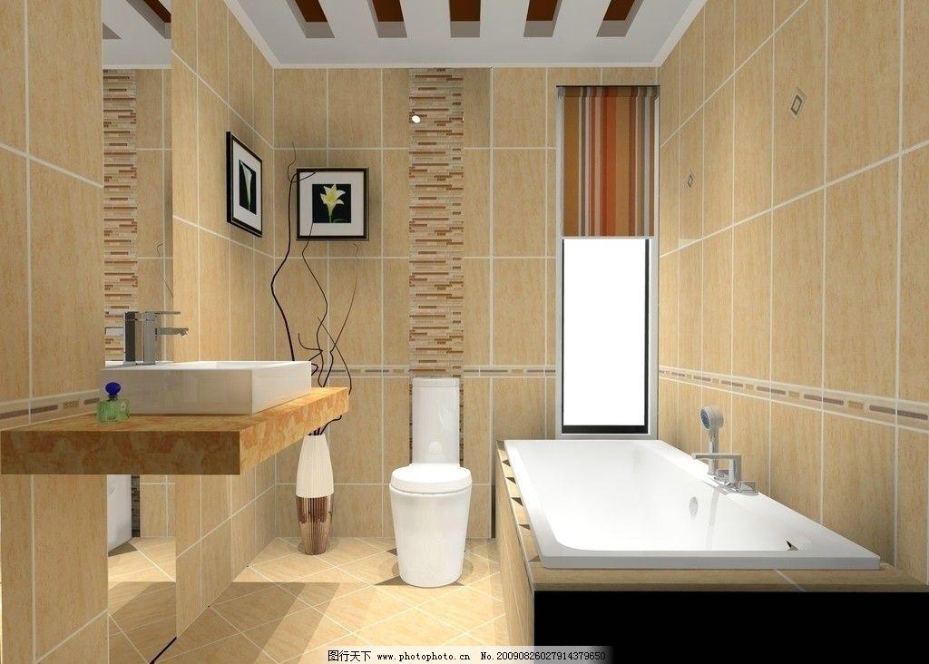 欧式卫生间效果图 浴室装饰