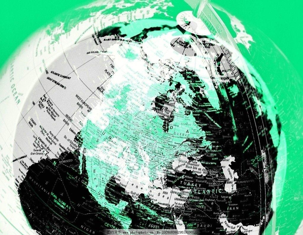 创意地球 设计 效果 地球仪 地球环境 创意地球图片 广告设计 72dpi