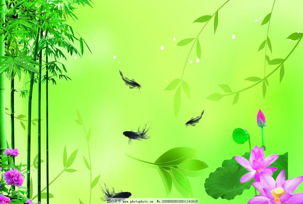 池塘风景 荷花 鱼 竹子 psd分层素材 源文件 300dpi