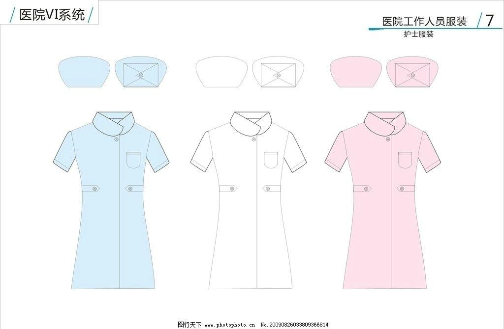 护士服装矢量图片