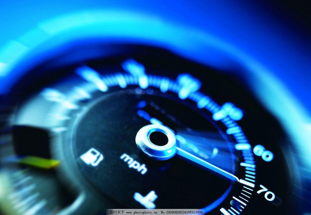速度表 指针 汽车 交通工具 现代科技 精密仪器 摄影图片 设计图库