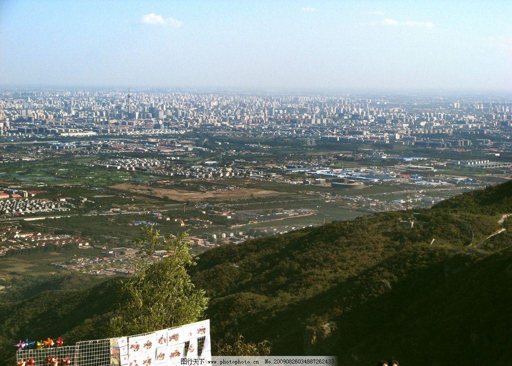 香山风景图片