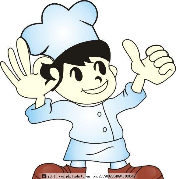 拿着勺子的厨师图片