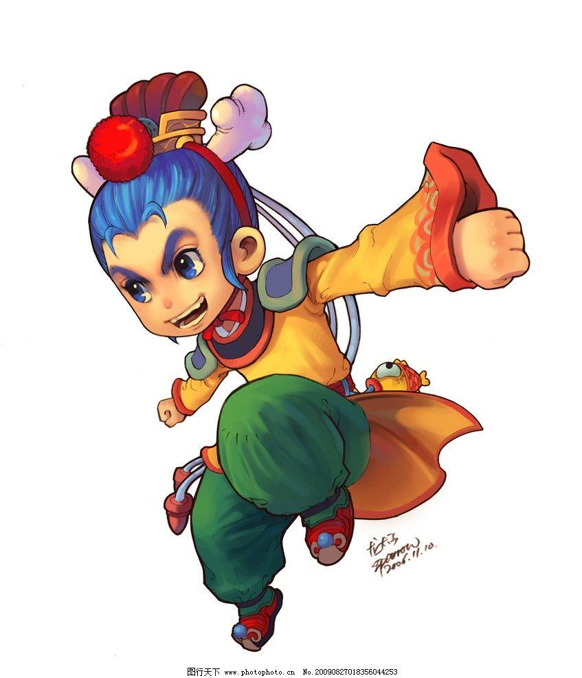 梦幻西游 龙太子 人物 漫画类 动漫人物 动漫动画 设计 600dpi jpg