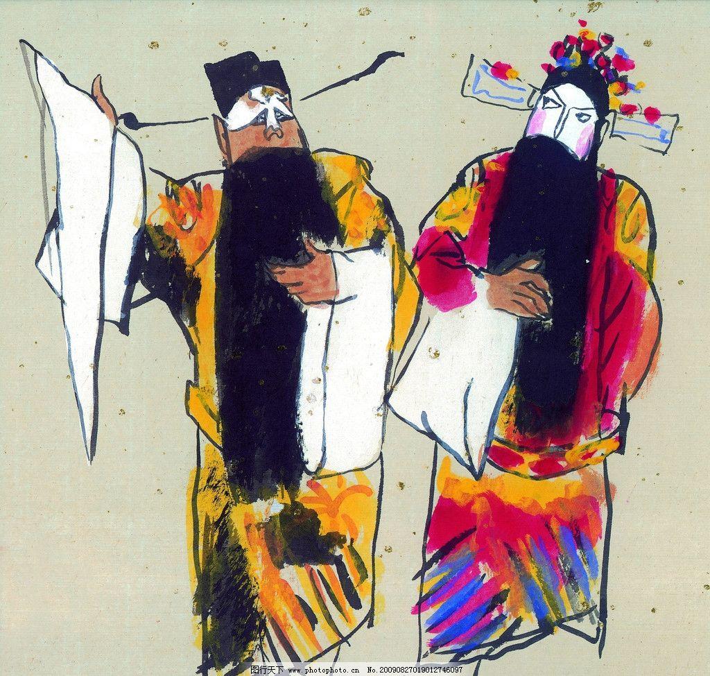 京剧花旦国画手绘