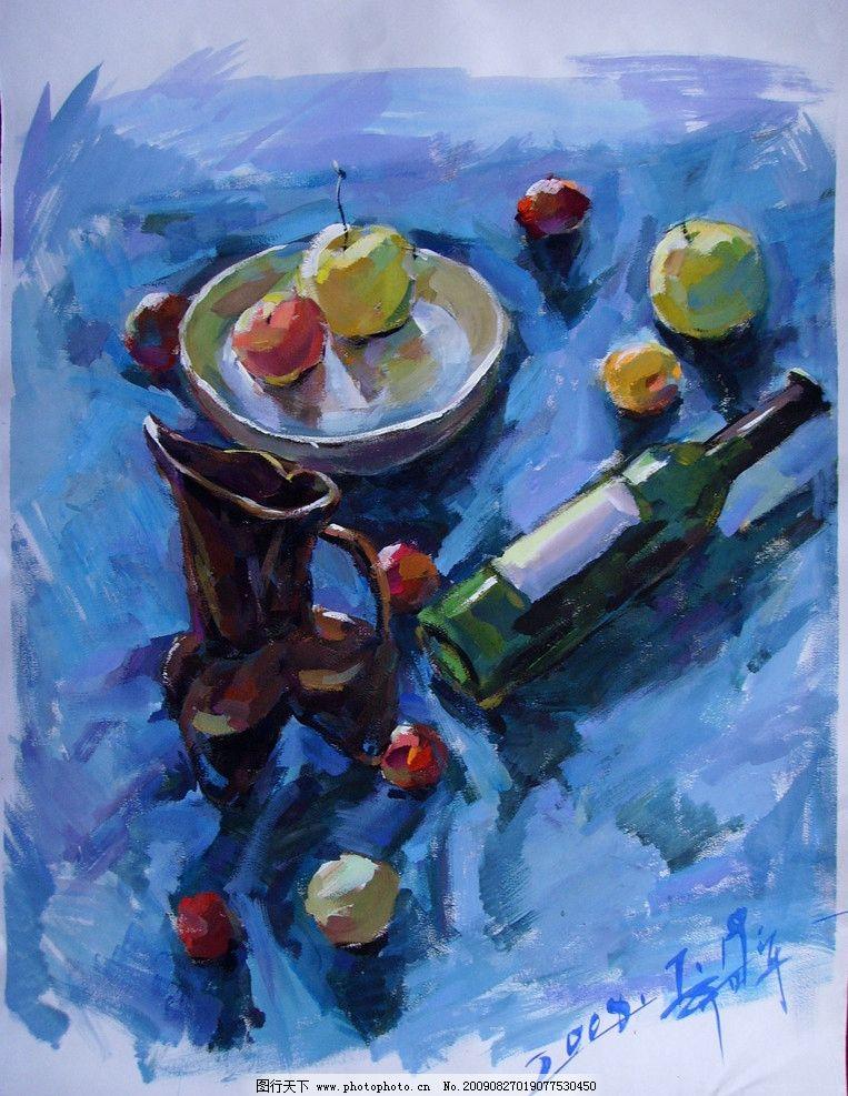水粉 逆光 写生 静物 俯视 瓶罐 水果 绘画书法 文化艺术 设计 96dpi