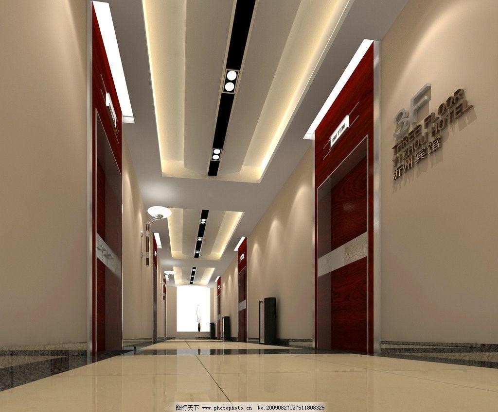 宾馆会议区走廊效果图图片