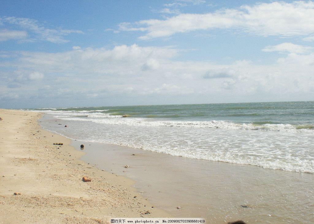 海边 大海 沙滩 浪 蔚蓝 北海 晴朗 北海风光 国内旅游 旅游摄影