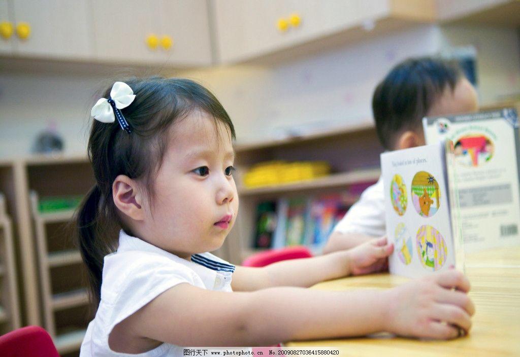 幼儿园儿童看书学习图片