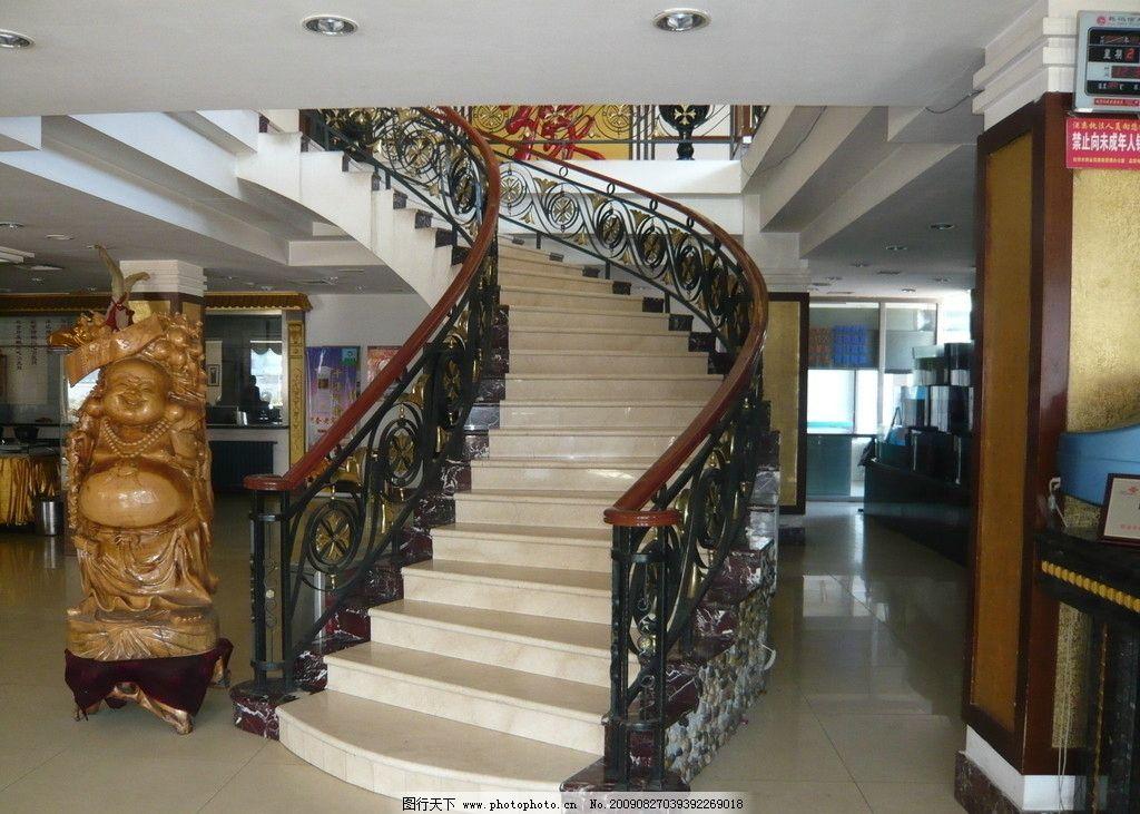 楼梯图片 扶手 大理石 干净 整洁 室内摄影 建筑园林 72dpi jpg
