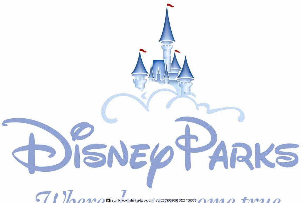 迪斯尼logo图片