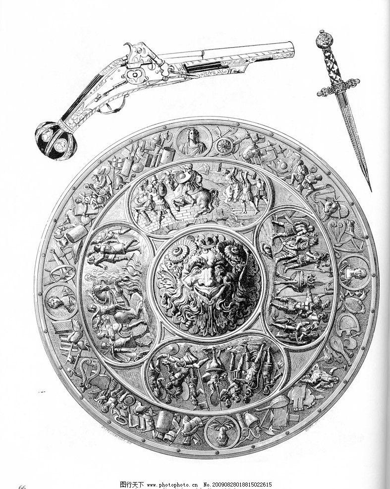 欧洲古代兵器和盔甲24 盾牌 骑士盾 欧洲骑士文化 传统文化 文化艺术