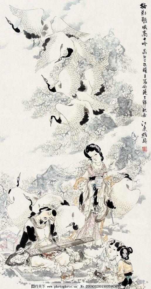 人鹤 仙界 古筝 童子 梅花飘香 国画工笔画 绘画书法 文化艺术 设计