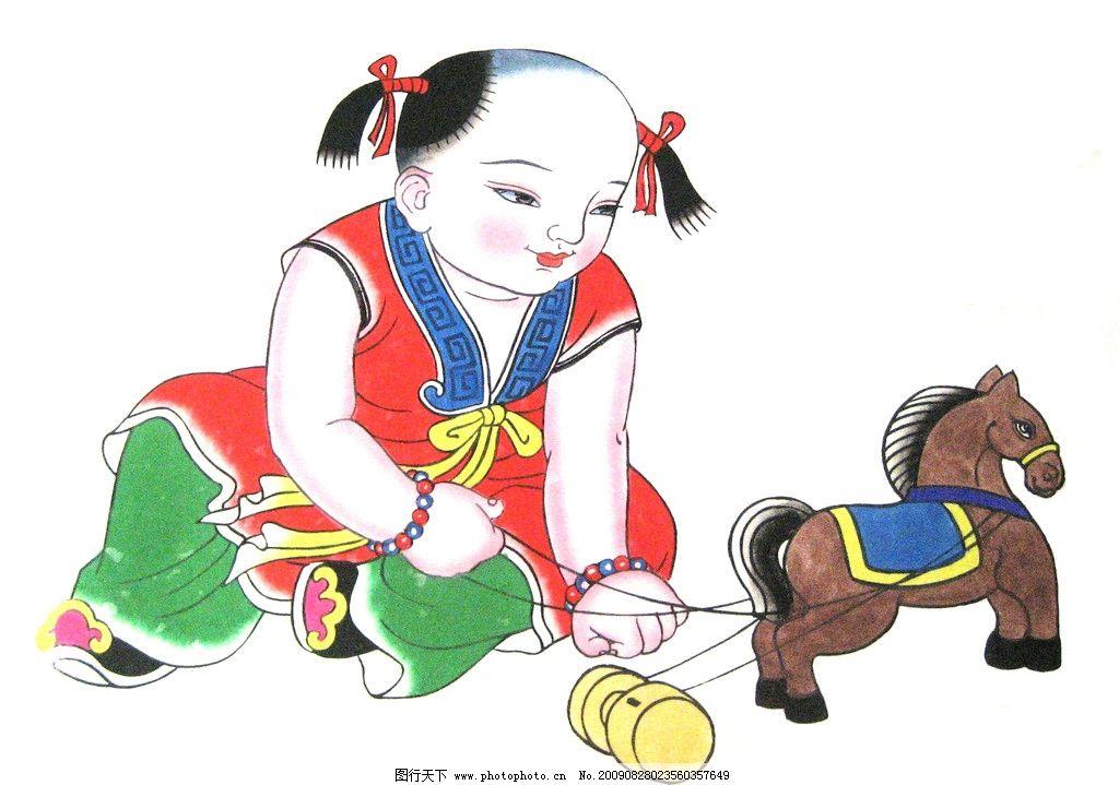 年画 吉祥 儿童 传统 儿童幼儿 人物图库 设计 180dpi jpg