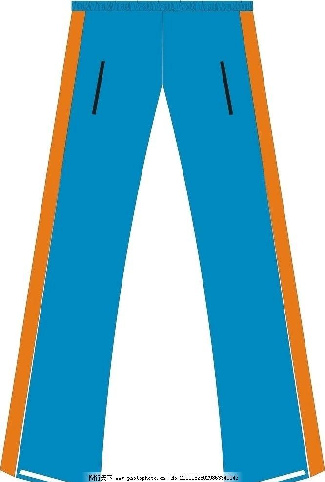 裤子 运动裤 服装 vi设计 广告设计 矢量 cdr