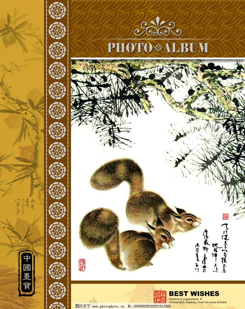 工笔画松鼠相册图片