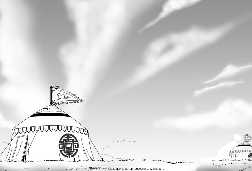 蒙古包 手绘 背景 漫画 黑白 天空 手绘背景图 背景素材 psd分层素材