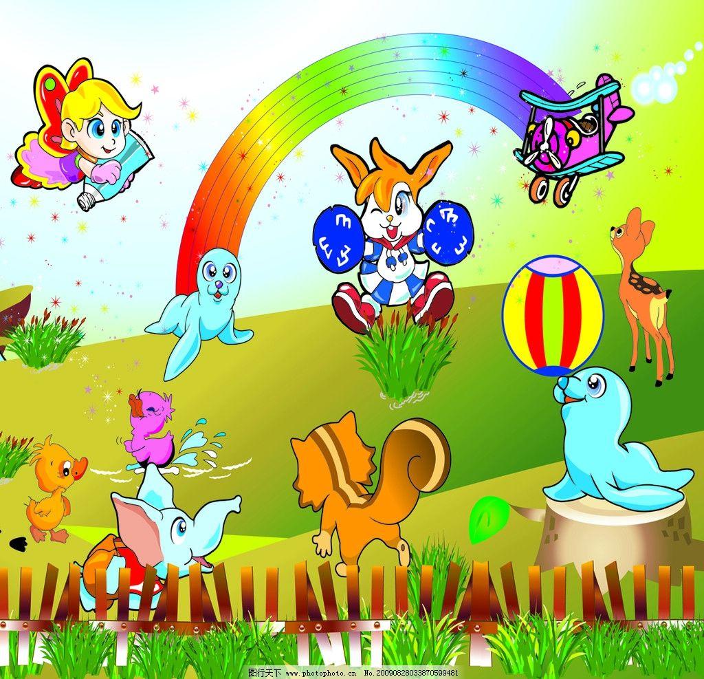 幼儿园 卡通 展板 动物 草地 可爱 人物 其他 源文件
