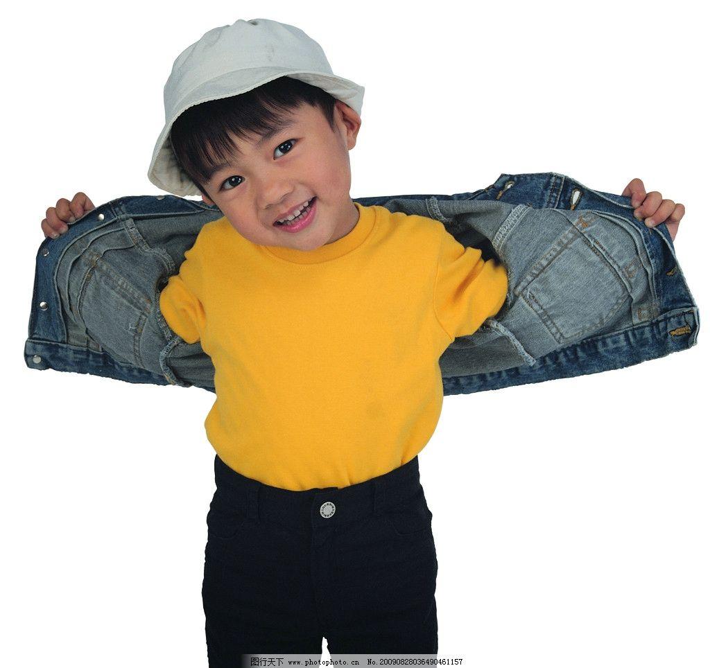 可爱儿童 童装 小孩 小明星 快乐小孩 活泼儿童 人物 孩子 天真