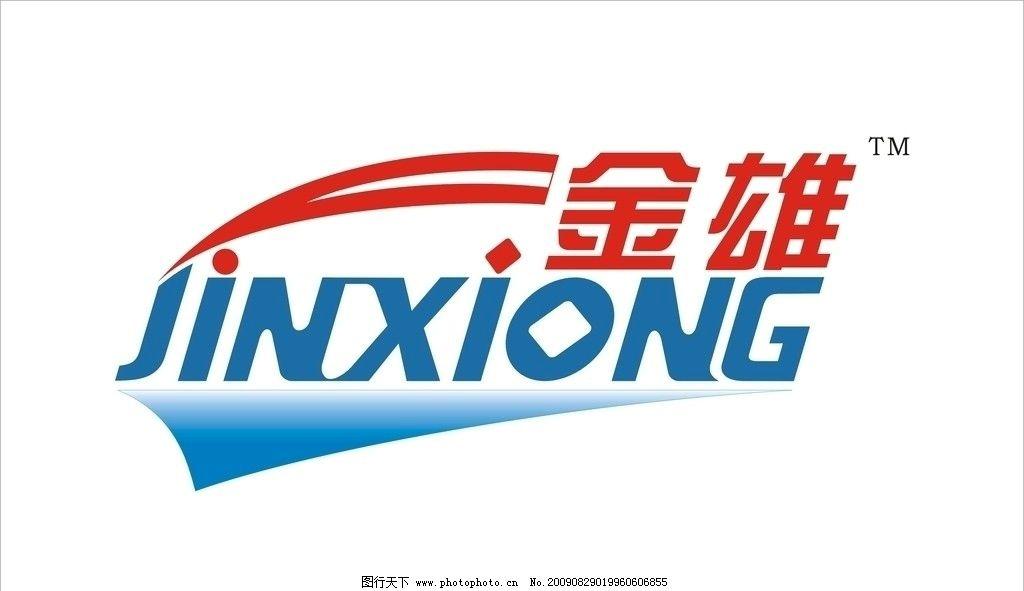 金雄修正液logo图片