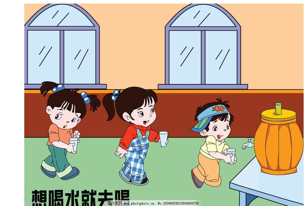 喝水 小朋友排队喝水 男孩 女孩 白开水 卡通人物和卡通动物 矢量素材