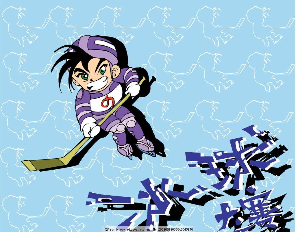 冰球运动 比赛 滑冰 冬天 寒冷 卡通人物和卡通动物 矢量素材 其他