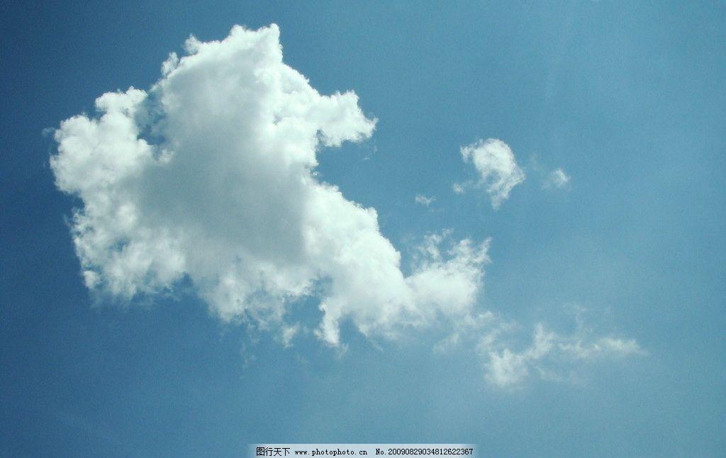 可爱的云 云彩 个性 自然风景 自然景观 摄影 72dpi jpg