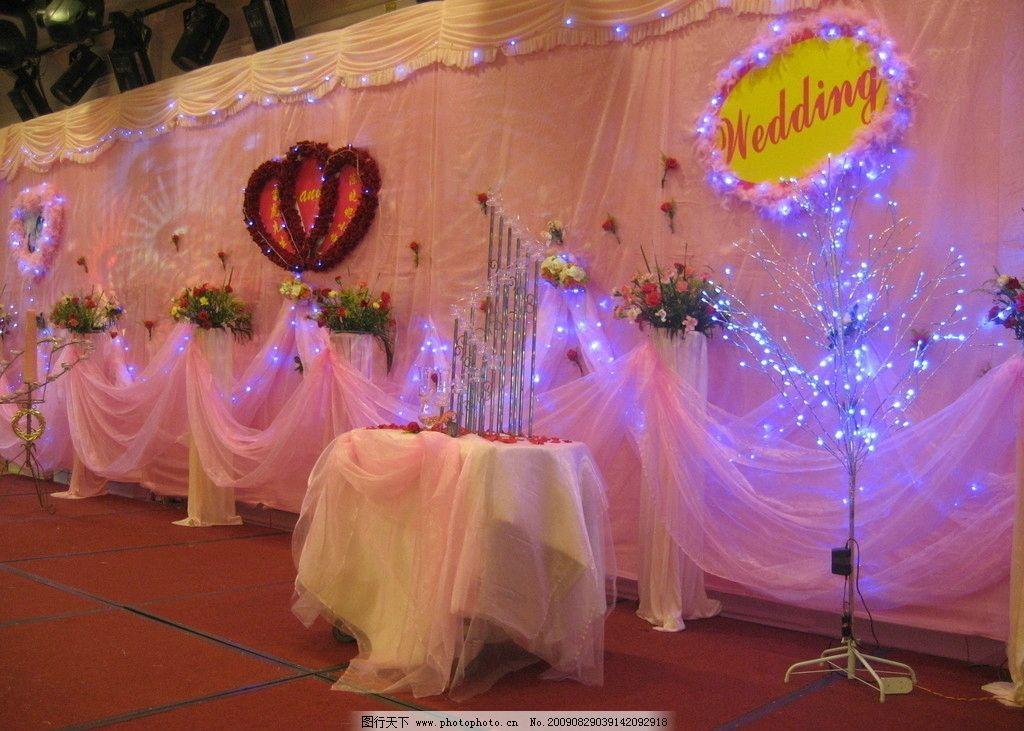 婚庆舞台 婚宴背景 酒席主台 婚礼布置 婚庆气氛场景 节日庆祝 文化