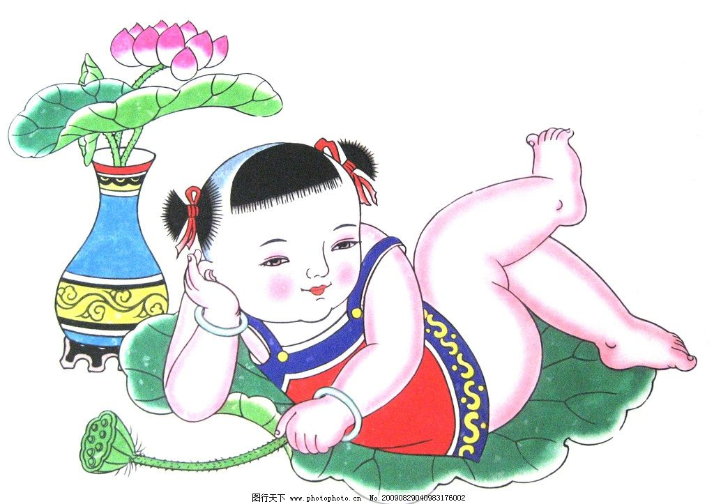 年画 儿童 传统 吉祥 儿童幼儿 人物图库 设计 180dpi jpg