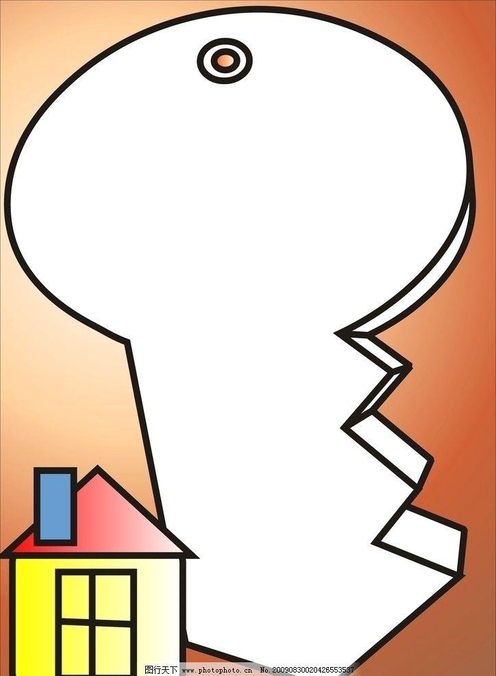 房子和钥匙边框 卡通房子 边框相框 底纹边框