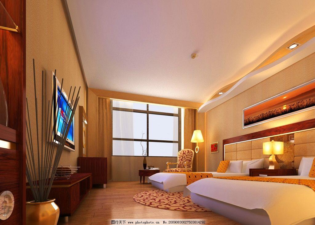 宾馆客房效果图 酒店 设计图 房间 装修设计 酒店宾馆类 商务场景