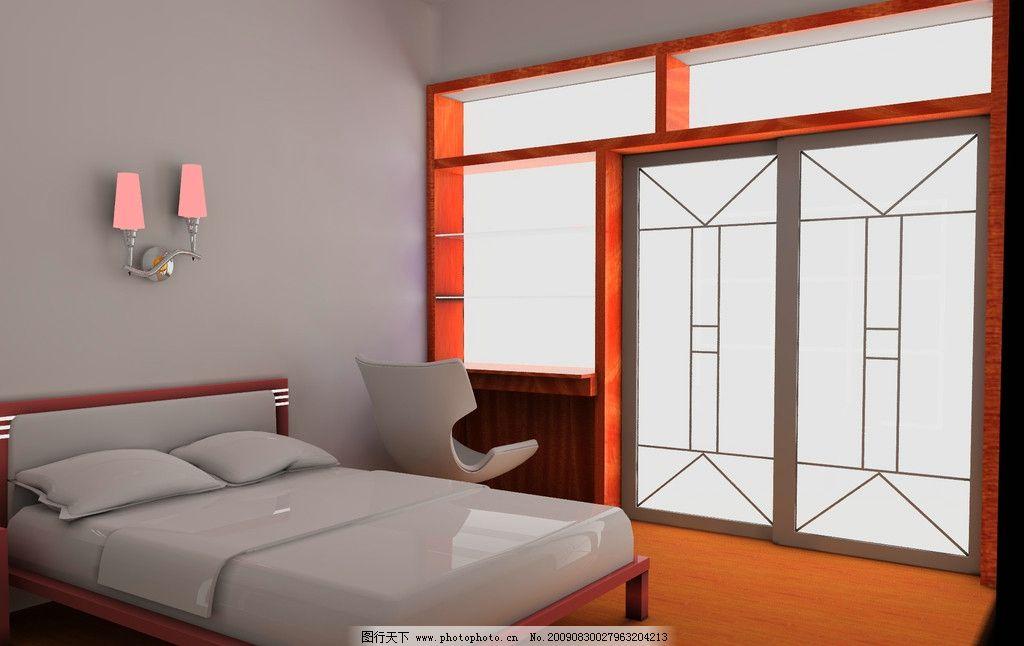 设计效果图 灯光 卧室一角 沙发 地板 室内设计 床 窗户 阳光 椅子 被