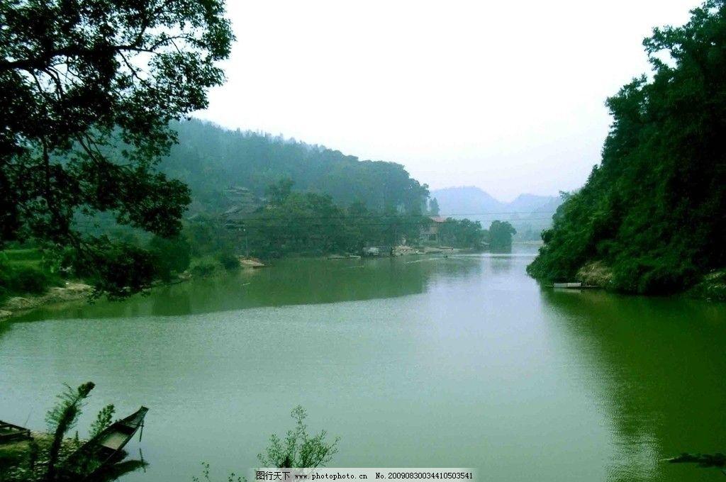 河流 好风光 美丽风光 美丽的风景 山青水绣 锦绣山河 天空 青山