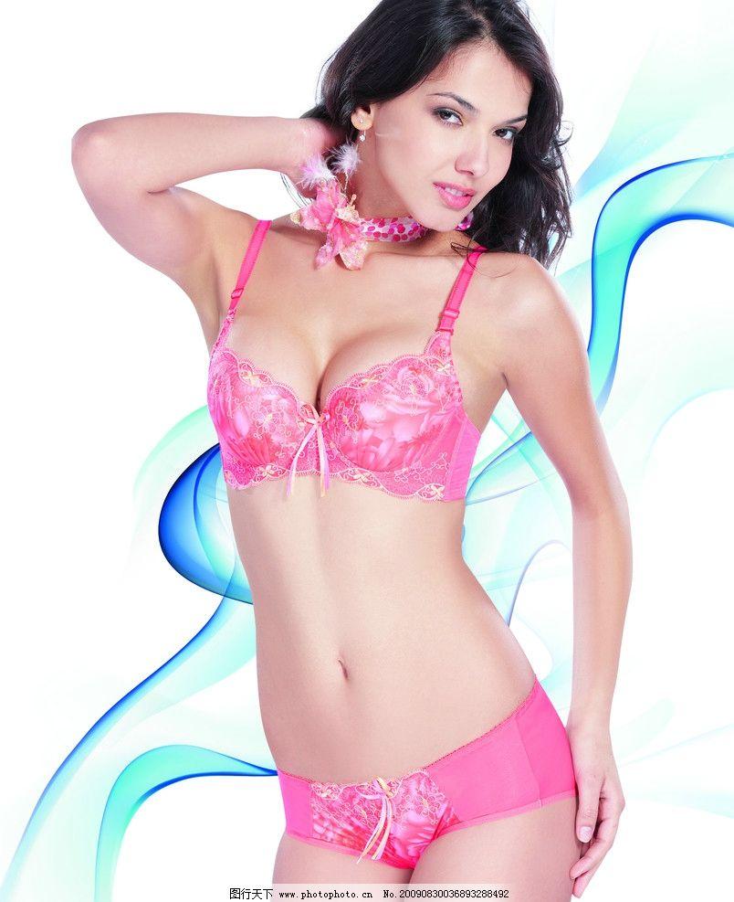 粉色泳装 泳装模特 女性 时尚 比基尼 身材 美丽 魅力 性感 人物图库