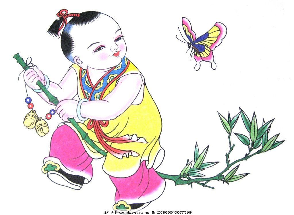 年画 吉祥 古代 儿童 活泼 可爱 儿童幼儿 人物图库 设计 180dpi jpg