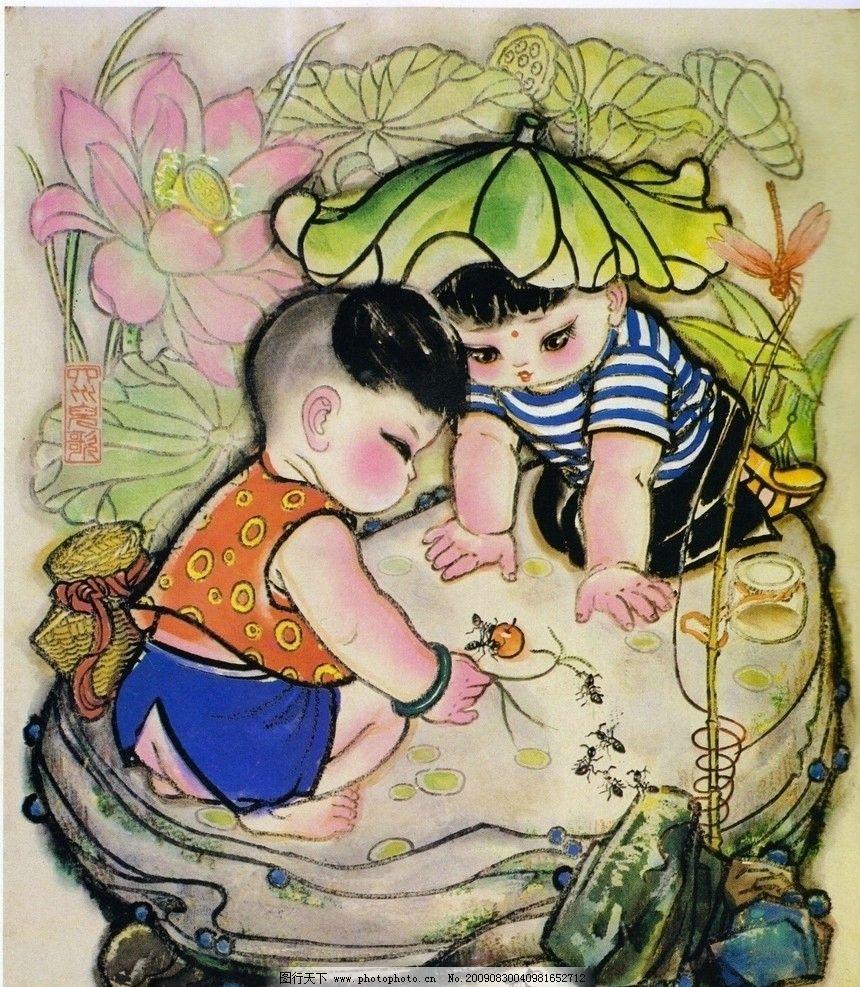 年画鱼和莲花彩铅手绘
