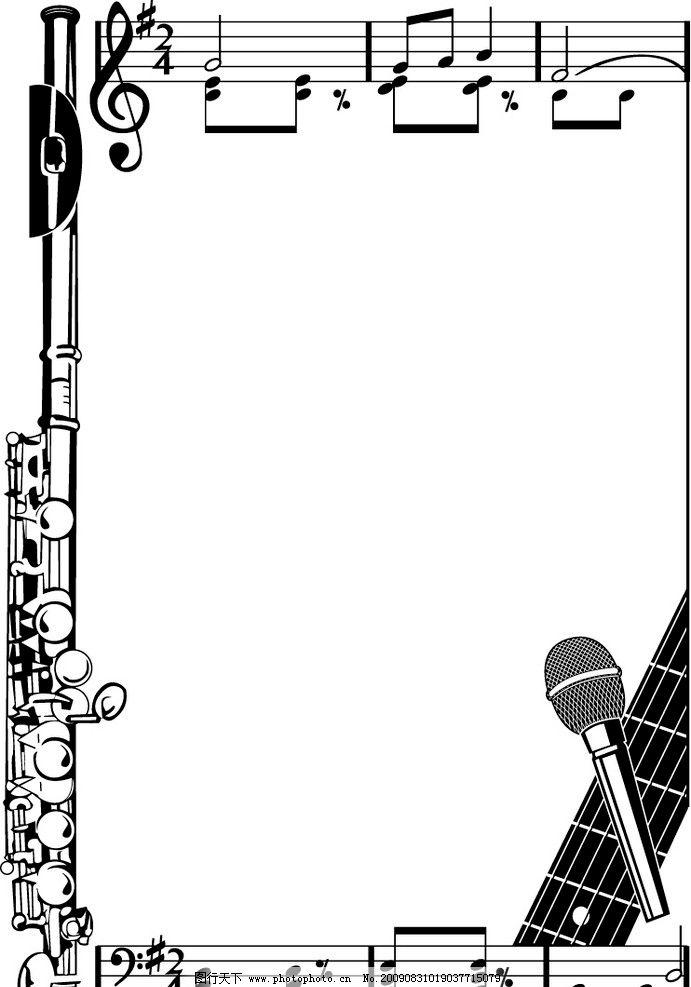 音乐专栏模板 卡通 漫画 乐器 音乐素材 五线谱 音符 唛克风 (二)