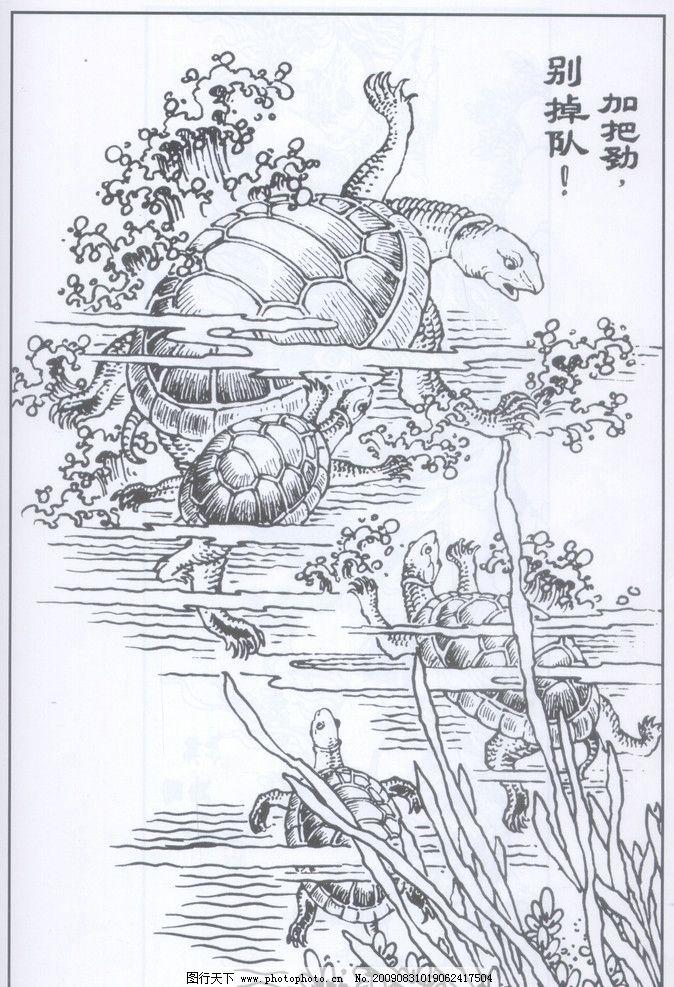 设计图库 文化艺术 绘画书法    上传: 2009-8-31 大小: 5.
