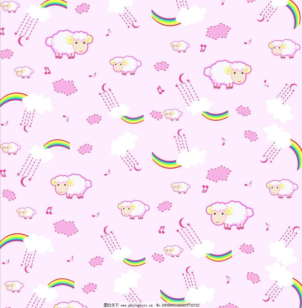 小羊底纹 云朵 彩虹 移门图库 花边花纹 底纹边框