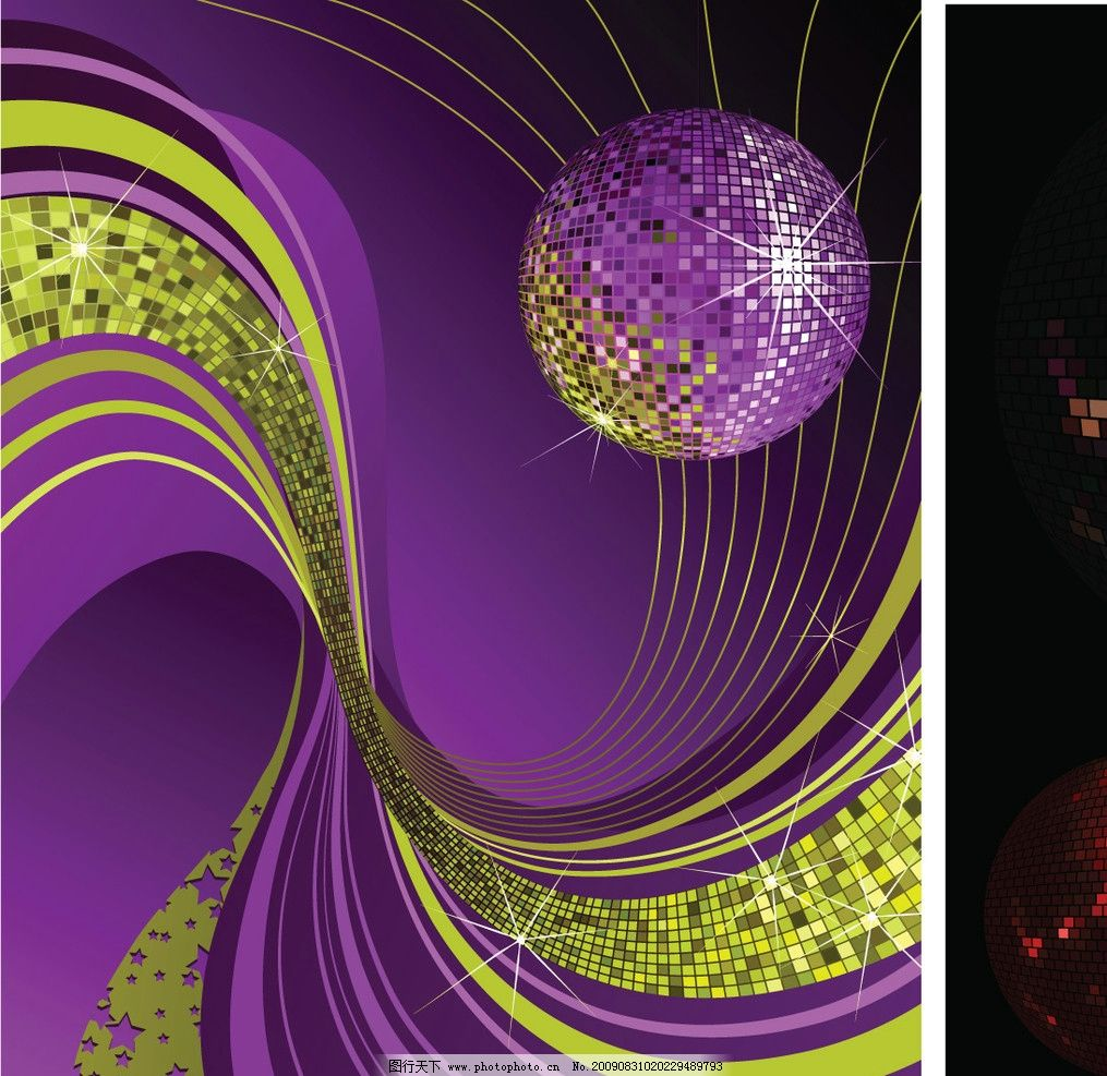 水晶球 迪厅 舞厅 夜店 音乐 潮流 动感线条 底纹背景 底纹边框